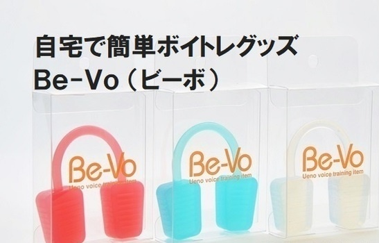 Be-Vo