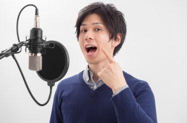 カラオケで声が高くなる理由!変わる訳を知り、上手に歌うコツ!
