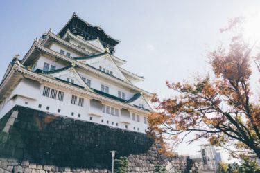 大阪のカラオケ教室特集!間違いないボイトレスクール7選!
