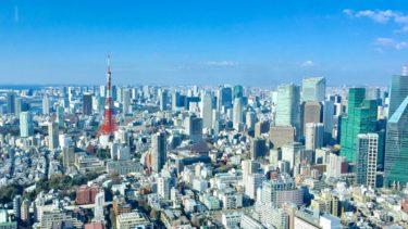 東京のカラオケ教室特集!間違いないボイトレスクール11選!